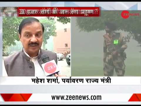 Minister of environment, forest and climate change Mahesh Sharma talks about Delhi smog