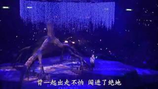 郑伊健Beautiful Day2011演唱会 - 甘心替代你