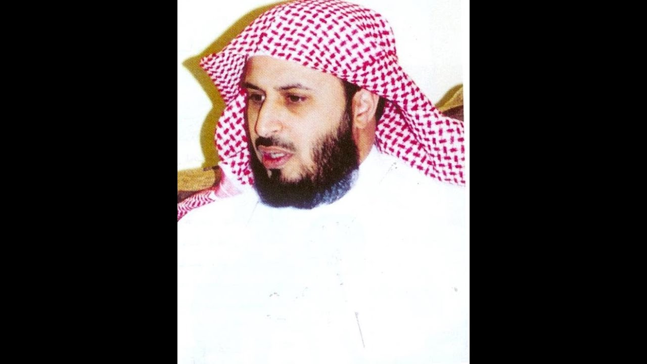 coran mp3 saad el ghamidi al baqara