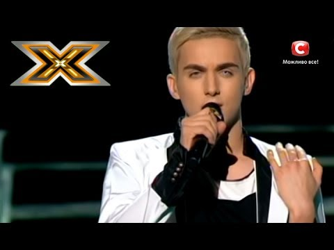 Adele - Hello (cover version) - The X Factor - TOP 100