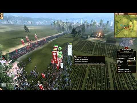 shogun 2 total war matchmaking