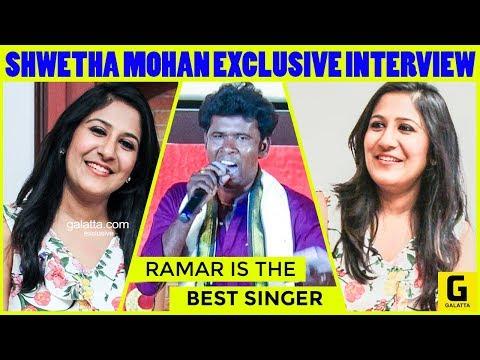 ennama Ramar Is A Bigger And Better Singer: Shweta Mohan | Ilaiyaraaja | A R Rahman | U1 | Anirudh