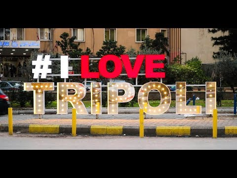 "TRIPOLI~The City Of Knowledge And Scholars ""Lebanon"""