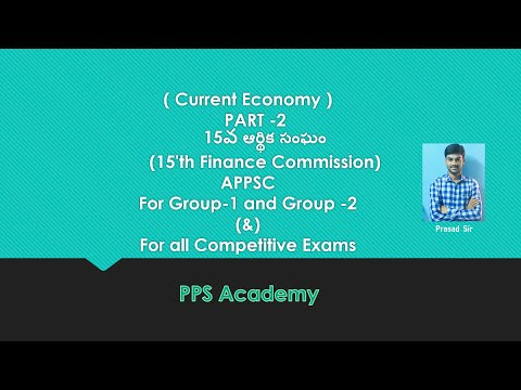 || 15th Finance Commission || Part -2 || Current Economy || PPS Academy || Prasad Sir ||