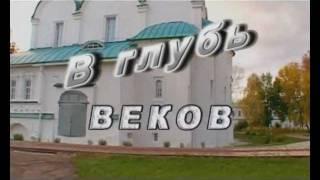видео Музей-заповедник «Александровская слобода»