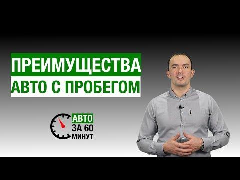 Porsche Panamera Turbo - Данные и оснащение - Porsche Россия