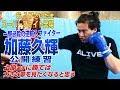 「K-1 WORLD GP」6.17(日)さいたま  加藤久輝 K-1初参戦で上原誠に完全決着で勝つ!