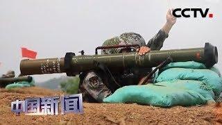 [中国新闻] 中国陆军:破障演练 检验战场支援保障能力 | CCTV中文国际