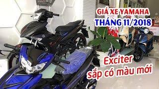 LIVE Giá xe máy Yamaha tháng 11/2018 ▶ Exciter 150 2019 sắp ra màu mới, giá sập sàn!