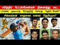 யோசிக்க கூட முடியாத ஹிட்மேன் செய்த சாதனை | Rohit Sharma Sixes Record