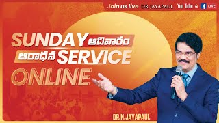 #SundayService ​ #Live​ || 11th April 2021 || Dr Jayapaul