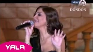 Elissa Helwa Ya Baladi In Dawha - 2010 (Live) / حلوة يا بلدى من مهرجان الدوحة 2010