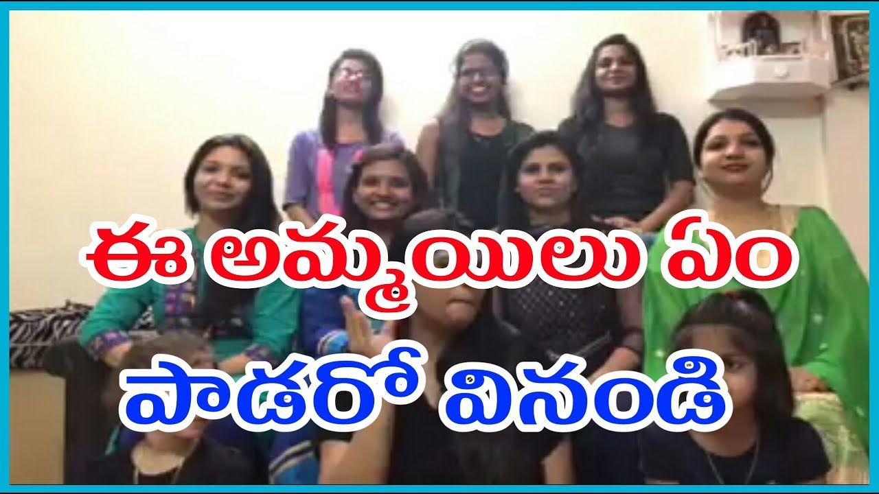Telegram telugu funny video channel. how to create telegram channel.