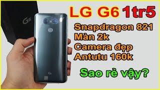 1 TRIỆU RƯỠI MUA ĐIỆN THOẠI GÌ? Mở hộp LG G6 giá 1tr5 trên LAZADA, SHOPEE | MUA HÀNG ONLINE