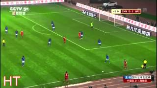 Haiti vs China 2015 full match