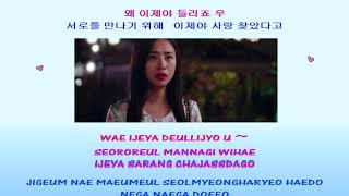 Eric Nam, CHEEZE (에릭남, 치즈) Perhaps Love (사랑인가요) Instrumental