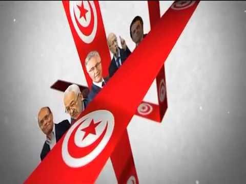 """جدل حول """"مركز استخباراتي"""" في جنوب تونس"""
