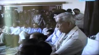Governor Punjab visit Ahmadiyya Mosques Lahore part 1