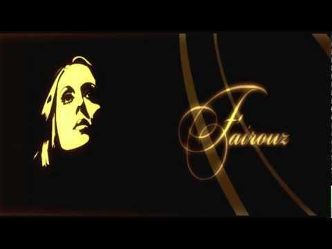 Fayrouz - Ya Ana Ya Ana  فيروز - يا أنا يا أنا