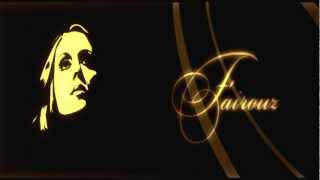 Fayrouz - Ya Ana Ya Ana / فيروز - يا أنا يا أنا