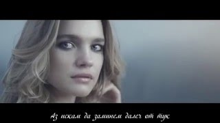 Sarit Hadad - Ba Li + Превод