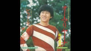 6歳の時の歌ですが・・・・これって外国のカバーだったんですね!Σ(・ω・...