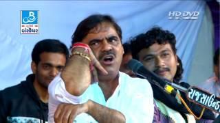 Mayabhai Ahir 2017 Motha Dayro Full New Gujarati Jokes - 4
