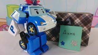 Робокар Поли и Маша выбирают подарок на день рождения клоуну Диме