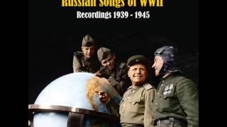 Священная война (Sacred War) [1941]