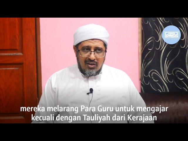 Nasihat untuk Para Asatizah/Guru-Syeikh Toha Abdul Hamid Al-Hamadi