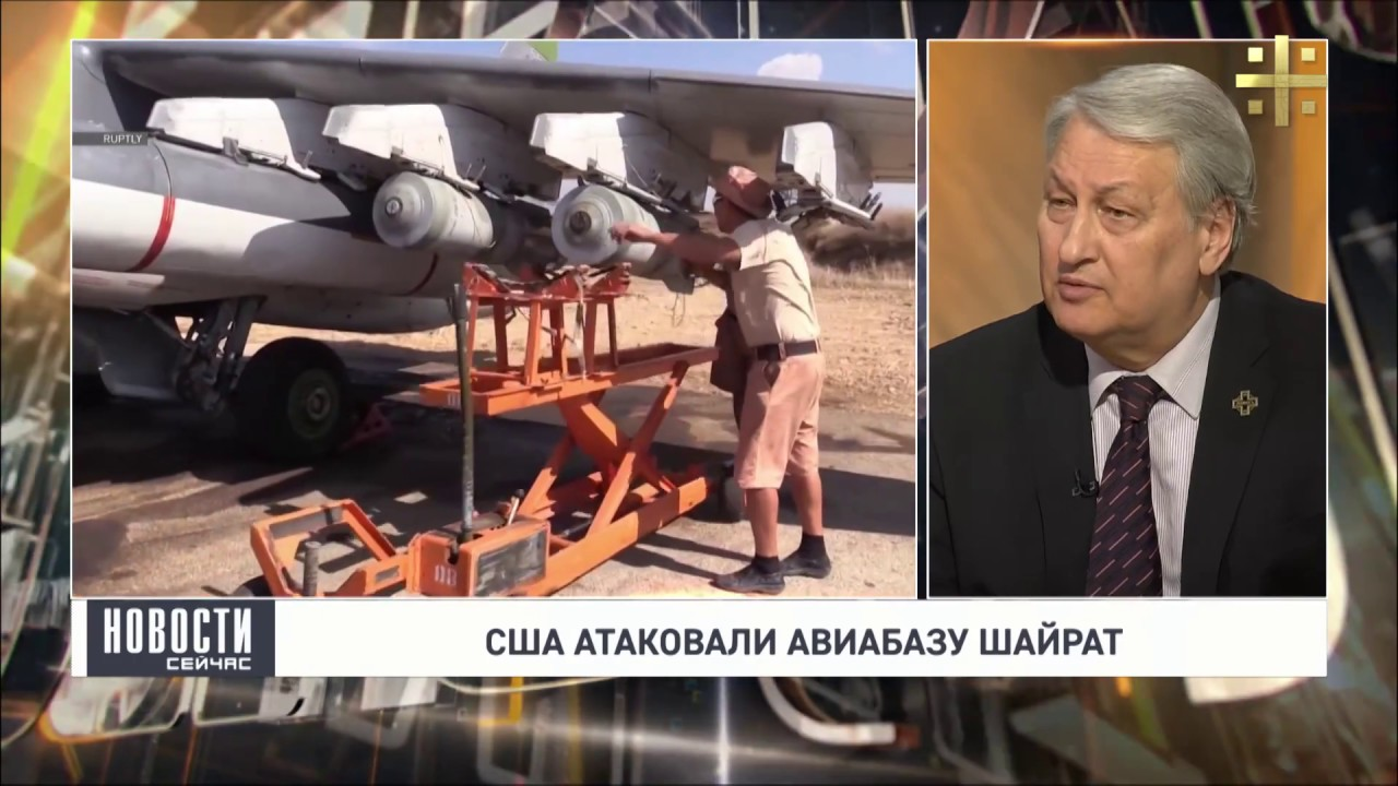 Леонид Решетников: Россия должна продолжать методично уничтожать террористов в Сирии