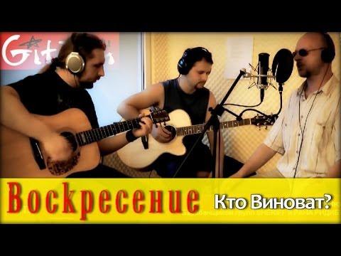 Перевод и текст песни -
