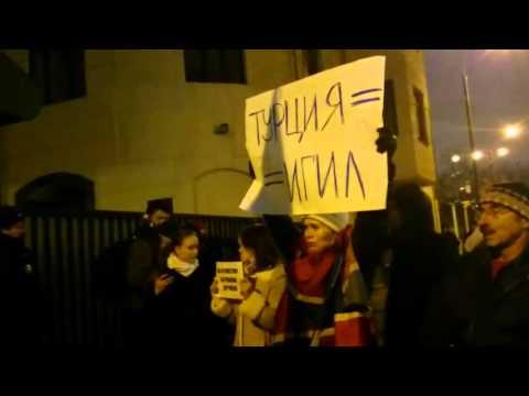 Митинг в Москве против Турции - наша страна, наши правила!
