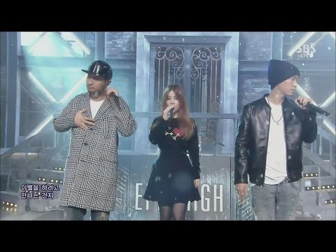 EPIK HIGH - '헤픈엔딩(HAPPEN ENDING) (feat. LEE HI)' 1102 SBS Inkigayo