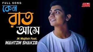Keno Rat Ase - Mahtim Shakib Mp3 Song Download