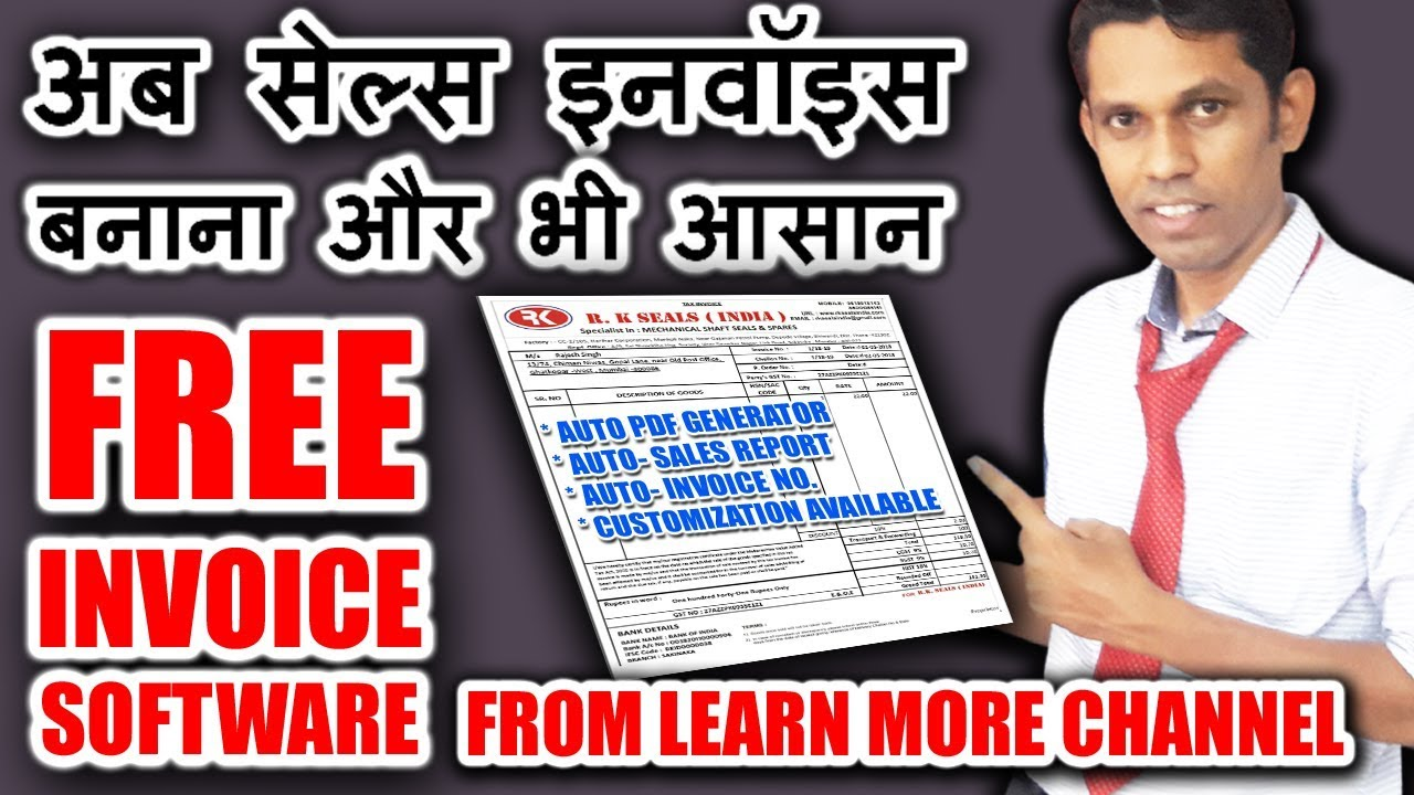 excel auto invoice generating software invoice creating software