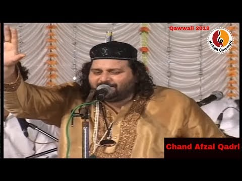 CHAND AFZAL QADRI Qawwali