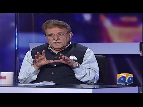 Azad Kashmir Aur