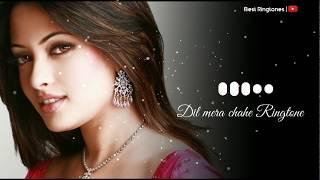Dil mera chahe Ringtone mp3 | Best Love Ringtone mp3 | Hindi Song Ringtone Download