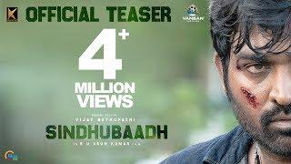 Sindhubaadh Teaser | Vijay Sethupathi, Anjali | Yuvan Shankar Raja | S U Arun Kumar | Official