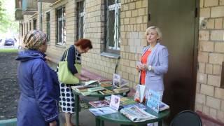 Акция ''Библиотека на скамейке'' (Нагорный, июль 2017)