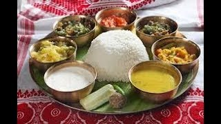 How to cook assamese food