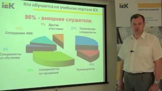 видео Общие понятия о воздушных и кабельных ЛЭП