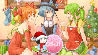 [Osu!)Nigo Mayako - Santa Claus wa Doko no Hito (Hard] HD DT played by sennank
