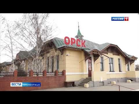 Медиков не пустили на орский вокзал для тестирования «москвичей» на коронавирус