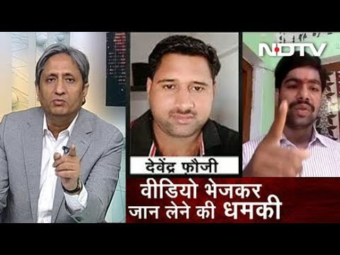 Prime Time with Ravish Kumar, May 25, 2018 | Ravish Kumar On Facing Death Threats