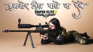Sniper Elite 3 Gameplay Trailer Part 1 | Sniper PC Gameplay Ultra Settings | हिंदी में
