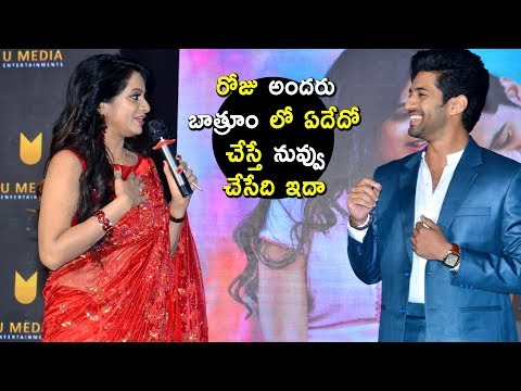 Anchor Udaya Bhanu Double Meaning Punches to Actor Vishwanth@ Crazy Crazy Feeling Movie Audio Launch