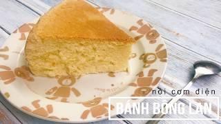 Bánh Bông Lan/ GATO bằng nồi cơm điện