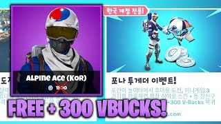 *FREE* How to Unlock Alpine Ace (KOR) Skin + 300 VBUCKS PS4 Guide! (Fortnite)